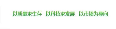 常见问题-沧州振达管业有限公司
